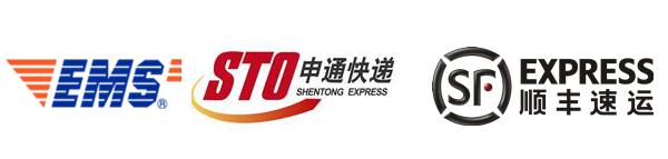 logo-transporteurs-chinois